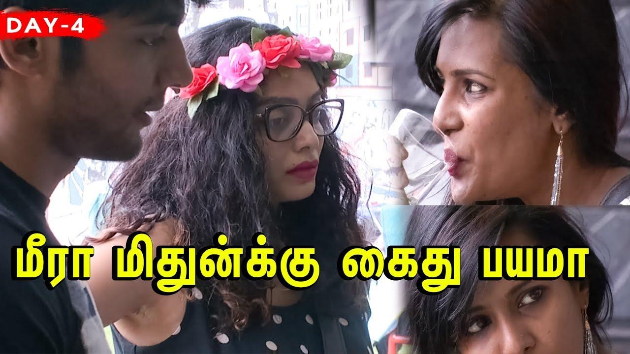 Bigg Boss 3 tamil | episode 4 | BiggBoss 3 - 27th June 2019 | bigg